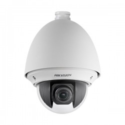 HIKVISION DS-2AE4223T-A (23x)