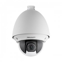 HIKVISION DS-2AE4215T-D (15x)