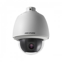 HIKVISION DS-2AE5230T-A (30x)