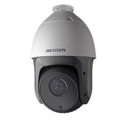 HIKVISION DS-2AE5223TI-A (23x)