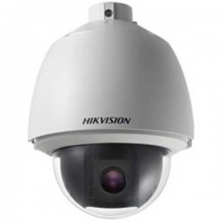 HIKVISION DS-2AE5225T-A (25x)