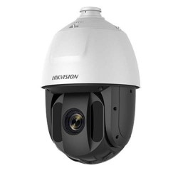 HIKVISION DS-2AE5225TI-A (25x)