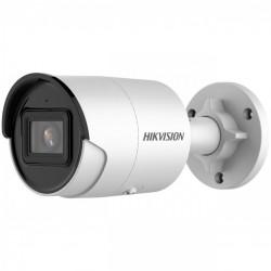 HIKVISION DS-2CD2023G2-I (4mm)